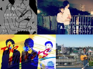 さめざめ9月20日イベントフライヤー-2